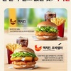 韓国マックの「マックチキン」にハマりそう