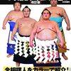 【メモ】大相撲は初日前日(土曜)に、BSで2つの煽り番組がある。「大相撲どすこい研」(BS1)/大相撲がっぷり総見(BSフジ)