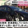 愛知県警一宮警察署の鈴木政満巡査長は飲酒運転犯!!