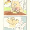 ネコノヒー「ダイエット中」/on a diet