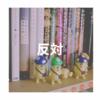 12月20日(コンタクトと抜歯)