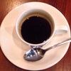 ドトールの本日のコーヒーで学ぶ味「炭火珈琲」について