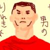 松山ナイターは松谷が優勝! | 【FⅠ】松山競輪場 サンケイスポーツ杯争奪戦 S級決勝結果