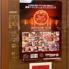 「毎日がクリスマス2019 -THE HOLY ONE-」@横浜赤レンガ倉庫 1号館3階ホール