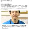 イソコ氏&岩田氏「K防疫マンセー」 はずかしくない? 2021年7月3日