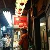 横須賀のソウルフード…的なアレ