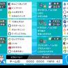 剣盾ランクマッチシーズン8使用構築 悪ウーラオスサイクル (最高レート2196最終順位23&38位)