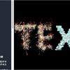 Text Dynamic Effect ボクセルを使って立体的なテキストの生成と、パーティクルでテキストを表現する「日本作家さんの」3Dテキストシステム
