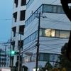 川崎区東扇島の倉庫で働いた!