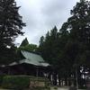 大館神明社と大館八幡神社の御朱印