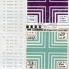 2018.11.08 クラス6 滅菌管理 No. 16110 16111 16112 16113 16114 16115 16117 16118     ID 19910 32411 33810 42290 43830 78710