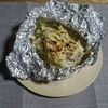 オリーブオイルで  太刀魚のチーズホイル焼き