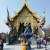 フォトジェニックなblue temple