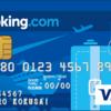 私も今すぐ入ります!Booking.com クレジット カード 5,000円キャッシュバックキャンペーン 年会費無料! 【2018.8.24更新】