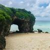 ☆沖縄離島*宮古島旅行④〜砂山ビーチ〜
