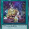 【遊戯王】魔玩具補綴更に価格下落・・・最安が950円がネットショップで登場・・・