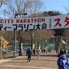 可児シティマラソン