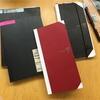手帳、見直し、無印、滑らか書き味のノートから、プラスのカ.クリエに変更