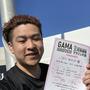 三河湾健康マラソン2020に参加し10キロ走ってきました