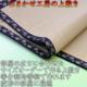 引目織り、双目織りは全く違う 好みが出せるサイズオーダーで作るゴザ