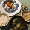 4/23 実家ばんごはん〜鮭ときのこのホイル焼き〜と、ポケモンGOで超ラッキー☆