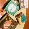日本橋屋長兵衛の和菓子は最高に美味しい^^