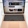 新型MacBookAir,iPadPro,実機触ってみた〜Airは残念感,Proは孤高感が漂う…〜