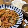 野菜たっぷり手作り餃子(レシピ付き)・粉チーズが隠し味ナポリタン(レシピ付き)
