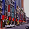 城美大飯店 チェア マン ホテル  ~一人で台北駅近に泊まれる格安ホテル!!