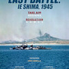 伊江島の戦いを入手する