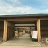 小倉山荘へお買い物