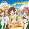 「きらりんロボのテーマ」がCD「SUN♡FLOWER」のボーナストラックとして収録
