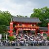 京都でネットと時差を超えた出逢い