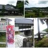 天鷺村、八十八美術館、龍門寺