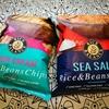 ※追記しました 【バンコク生活雑記】最近ハマっているタイのお菓子「RICE BALANCE・ RICE & BEANS CHIPS」