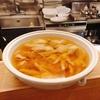 殿堂入りのお皿たち その113【サエキ飯店 の 中華スープ】