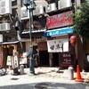 神戸元町立ち飲み「みなと家」でちょい飲み!JRA1000万円取った人が出たらしい!( ゚Д゚)