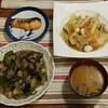 2017/11/29の夕食