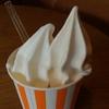 逗子のソフトクリーム屋「モーモーズ」絶品スイーツが大人気!