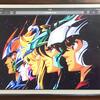 ペガサスファンタジーなバトルスーツ装着ものアニメ『聖闘士星矢(セイントセイヤ)』
