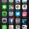 iPhone7 「手前に傾けてスリープ解除」機能の設定と解除方法