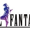【FF】ピクセルリマスターFF4発売日が9/9に決定!