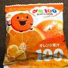 172日目 5連グミ100 オレンジ