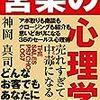 【03/30 更新】Kindle日替わりセール!