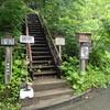 【会津駒ヶ岳② 滝沢登山口ピストン】標高差の割に、登りは辛くないかと!