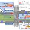 神奈川県 国道357号 東扇島地区交差点整備が完了
