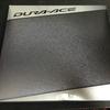 Shimano最高級コンポDURA-ACEの箱