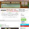 お髭処 blog 12周年
