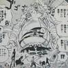 ワンピースブログ[四十九巻] 第474話〝やるしかねェ!!!〟