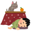 今週の振り返りと小話(11/3~11/9)